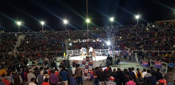 Boxeo en el Paseo del Sol en Charata